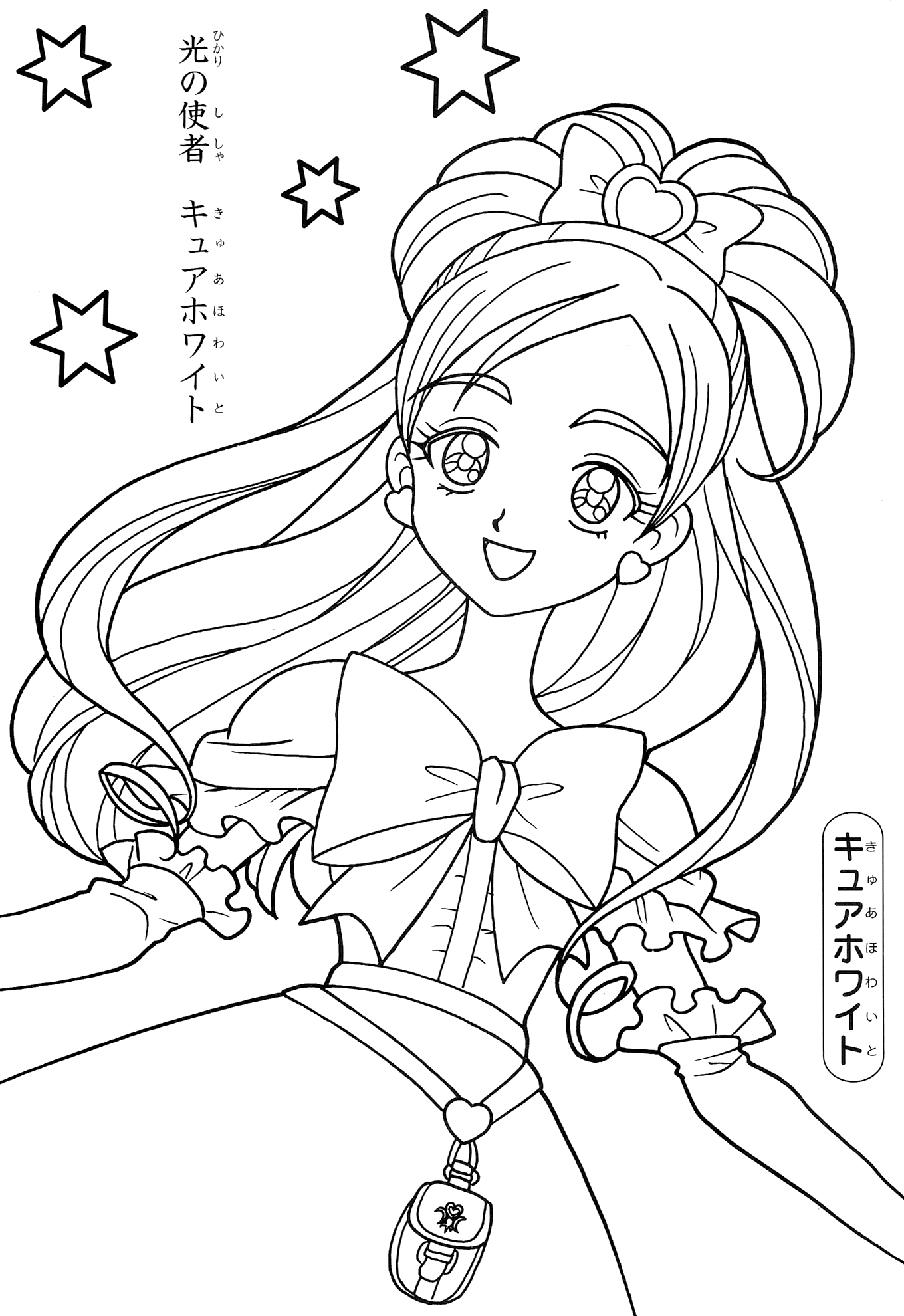 картинки для раскрашивания аниме:
