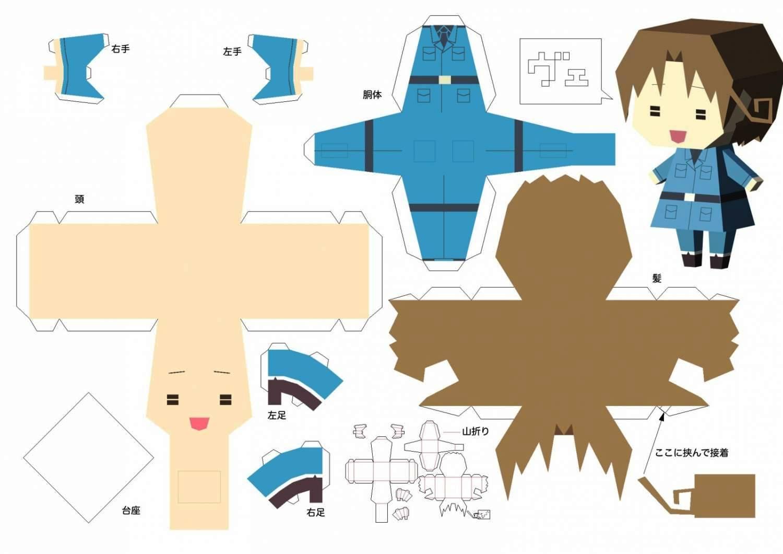 2 способа сделать человека оригами из бумаги Планета Оригами 74