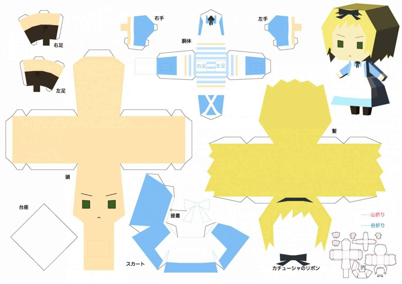 Объемные фигуры своими руками из бумаги